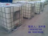 PE储罐/化工桶/酸碱桶/运输罐/塑料罐1吨