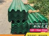 喷塑波形护栏板 热镀锌喷塑波形护栏厂家直销价格-合肥科阳之星