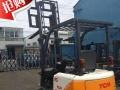 合力 CPD10~35 叉车  (3吨4米仓储堆高叉车)
