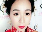 晋城时尚跟妆美甲学校