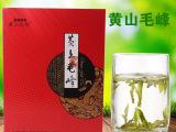 2015年新茶安徽原产地直销特价有机散装黄山毛峰有机绿茶茶叶批发