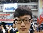 南昌大学毕业生,2017暑假赴美读硕士,擅长语数英