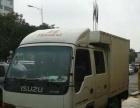 玉林市五十铃双排6座货车连人带车一起出租王师傅