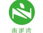 南泥湾农产品-买卖代理开微店-就到南泥湾电商平台