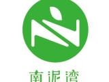 南泥湾平台为实惠加盟代理打造的交易平台