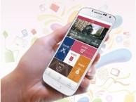 智能社区app开发公司