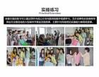 武汉黄石四季色彩顾问培训网络班色彩搭配网络班服装搭配学费