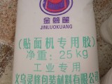 义乌灵峰包装材料 淀粉胶 速干胶粉 纸箱粘合剂