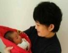 培训高级母婴护理师(月嫂)高级育婴师