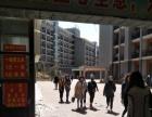 开发区财经学院商业街200平柜台店面分割出租