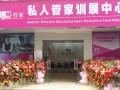 南京邦林家政提供高端家政服务提供专业保姆月嫂育婴师护工钟点工