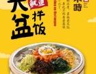 东时便当加盟 便当+小吃+饮品 特色搭配创业顺畅