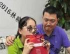 老外、华人海归专业英语培训