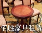 广州家具租赁会展家具租赁沙发租赁沙发凳租赁等品种多价格低