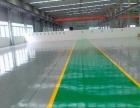 大朗环保地坪漆施工 工厂地面刷油漆 价格实惠