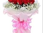 洛阳生日花束新娘捧花西工区网上鲜花送货上门
