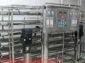 纯水处理设备专业批发 品质保证免费加盟