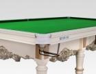 固原星牌台球桌代理销售 二手星牌台球桌销售台球桌维修