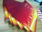 顺义-木林周边-打印复印-画册印刷-标书打印装订-名片制作