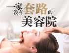 深圳市塞拉菲娜共享科技美容加盟塞拉菲娜面膜