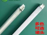 厂家直销LED灯管 1.5米金属堵头颜色可选灯管  新款室内照明