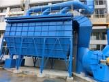 除尘设备 脉冲除尘 布袋除尘 有机废气处理设备 VOCs
