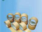 中山易撕胶带供应商,选择恒新包装制品
