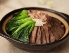 秧苗青青煲仔饭选用较新鲜的原料