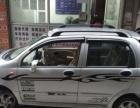 奇瑞款 1.1 自动 豪华版 最高配置,车况超好,本地女士车