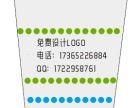 重庆一次性纸杯生产厂家 广告纸杯工厂 定制纸杯