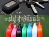 胜诺太阳能钥匙扣 太阳能充电LED小手电筒 钥匙扣手电 随身小手
