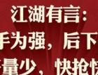 龙藏新城福地园 精装 5楼 出租一个卧室 只限单身女性 包暖