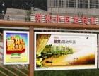 济宁中媒宣传栏 学校医院文化宣传栏