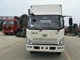 解放J6F保温冷藏运输车低价厂家直售买到就是赚到