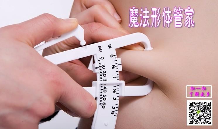 吃饭减肥加盟,减肥新技术,较有效果的减肥