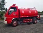 园区小型消防洒水车出厂价格 消防车厂家直销