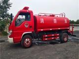 福田水罐消防車出廠價格 水罐消防車直銷廠家
