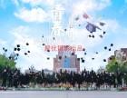 青白江学士服出租 民国装 出租 毕业照拍摄