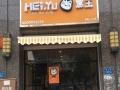 漳州港 南岸公馆111号 酒楼餐饮 商业街卖场