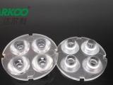 LED透镜,3030透镜,cob透镜,COB透镜,COB反光杯,