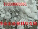 常年供应 片碱 工业级氢氧化钠厂家 规格齐全