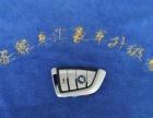 西安宝马3系加装原厂8.8寸大屏导航刀锋钥匙改装