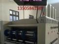 印刷设备,纸箱印刷开槽机
