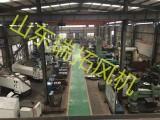 负压风机 化工机械设备 输送设备 鼓风机 产品库