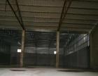出租汤西厂房 全新隔热铁皮 水电齐全 630平方米