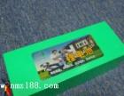 锂电池生产设备尼米兹锂电设备加盟 电动车
