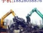 成都金源盛物资回收有限公司(报废机动车)