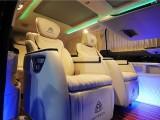 深圳奔驰威霆V260迈巴赫改装案例动感内饰航空座椅沙发床