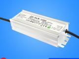 户外120W防水恒温路灯调光电源 led铝壳驱动隧道灯照明电源