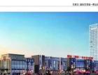 石家庄。乐城。国际贸易城 首付15万免费车